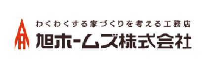 旭ホームズ_ロゴ