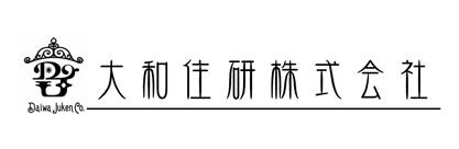 大和住研_ロゴ