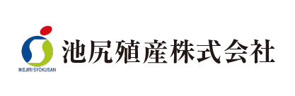池尻殖産_ロゴ