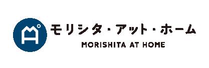 モリシタアットホーム_ロゴ
