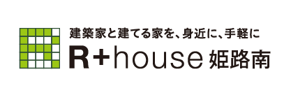R+house姫路南_ロゴ