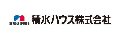 積水ハウス_ロゴ