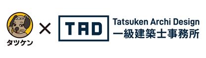 タツケンアーキデザイン_ロゴ