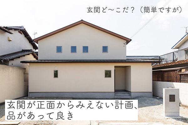 ひまわり工房_施工事例6