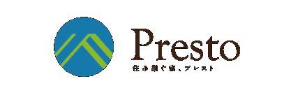 プレスト_ロゴ