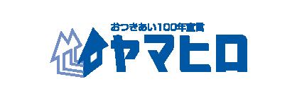 ヤマヒロ_ロゴ